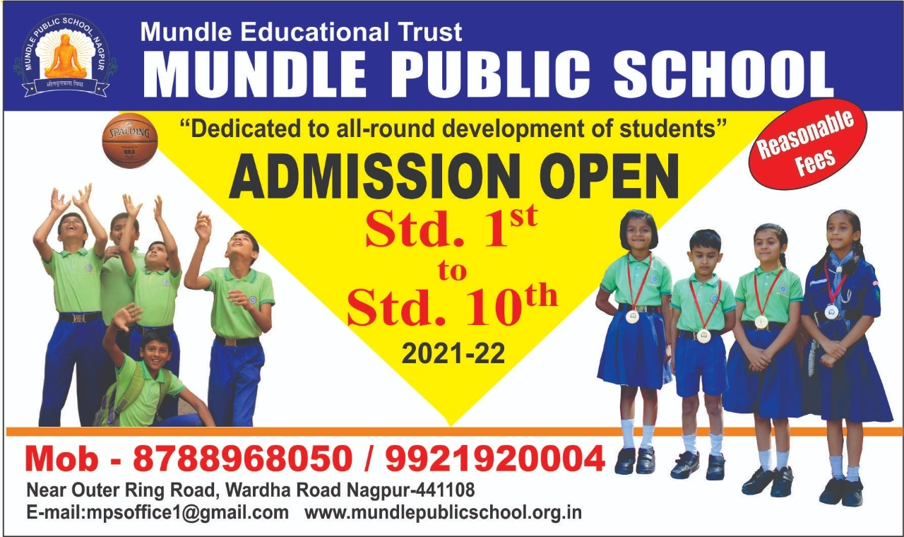 Admission open 2122_1&nbs